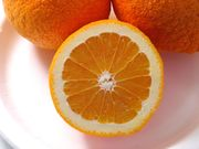 Washington Sanguine light blood orange